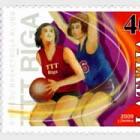 National Sport in Latvia - Basketball 2009