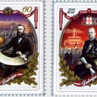 100th Anniversary of Latvia Republic 2011
