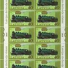 2010年拉脱维亚铁路史