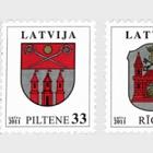 Coats of Arms 2012 - Piltene, Riga & Lielvardes