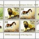 2012年里加动物园100周年纪念