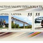2012年波罗的海国家铁路桥
