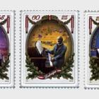 拉脱维亚共和国100周年 - 2012