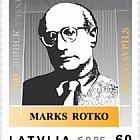 Marks Rotko - 2013