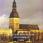 1994年新年套装