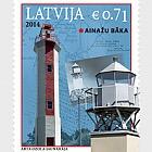 Latvian Lghthouses - Ainažu bak 2014