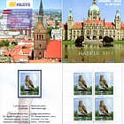 EXPO Booklet - Birds of Latvia - Short - Toed Eagle 2011