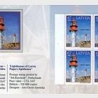 世博会小册子 - 拉脱维亚的灯塔 - 佩普的灯塔