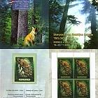 2006年世博会小册子 - 拉脱维亚动物 - 山猫