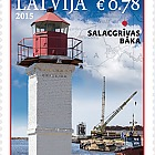Latvian lighthouse - Lighthouse Salacgrivas