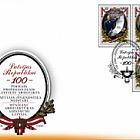 拉脱维亚共和国100周年
