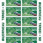 Bikernieku Track 50th Anniversary