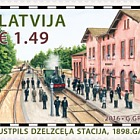 Latvian Railway History - Krustpils railway station
