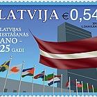 拉脱维亚加入联合国25周年
