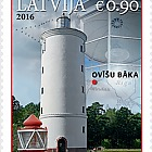 Latvian Lighthouses - Ovisi Lighthouse