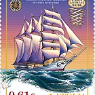 XIX century historical ships - 4-mast barquentines Andreas Weide