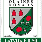 Latvian county and city coats of arms - Olaine district, 2017