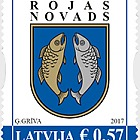 Latvian county and city coats of arms - Rojas county, 2017