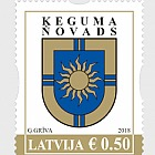 Coats of Arms of Cities & Regions of Latvia 2018