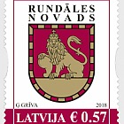 Coats of Arms of Cities & Regions of Latvia 2018 - Rundale Municipality