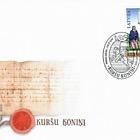 与拉脱维亚 - 库罗尼亚国王银行的联合问题