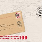 First Postage Stamp of the Republic of Latvia - 100