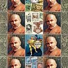 150 Jahre Grafiker - Rihards Zarins