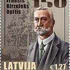 Escritora Ernests Birznieks-Upītis - 150