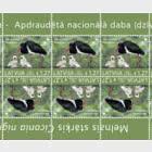 Europa 2021 - Endangered National Wildlife - The Black Stork