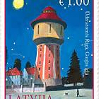 Il Watertower in Gaujas Street