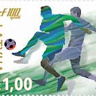 拉脱维亚足球联合会