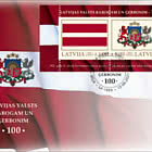 Flag and Coat of Arms of Latvia – 100