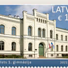 Riga State Gymnasium No.1