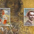 Jānis Pauluks