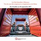 The Forbidden City in Monaco - (M/S CTO)