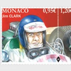 Legendary F1 Drivers - Jim Clark - (Stamp CTO)