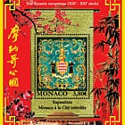 Princes and Princesses of Monaco Exhibition in CHINA - (M/S Mint)