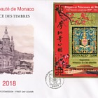 Princes and Princesses of Monaco Exhibition in CHINA