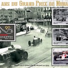 90th Anniversary of the MonacoGrand Prix - M/S CTO