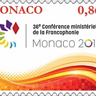 36th Conference of Ministers of La Francophonie - Set CTO