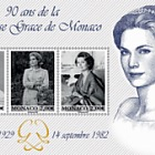 90th Anniversary of Princess Grace of Monaco - M/S CTO