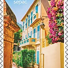Sepac 2019 - Old Residential Houses - Set Mint