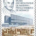 Mariana Museum Of Archaeology – Prince Rainier Iii Of Monaco - CTO