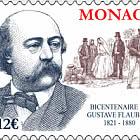 古斯塔夫·弗劳伯特(Gustave Flaubert)诞辰200周年
