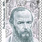 费奥多尔·陀思妥耶夫斯基诞辰二百周年