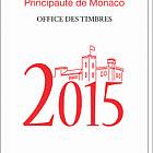 消费满 120 欧元即可获赠 2015 年免费年礼包!