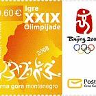 Bejing Olympics 2008