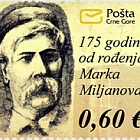 175th Anniversary of the birth of Marko Miljanov