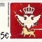 150ème anniversaire de la bataille de Grahovac