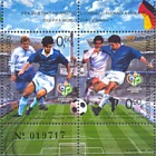 FIFA World Cup in Germany 2006